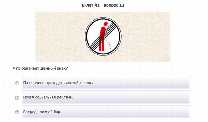 Женщинами анекдоты по пддзнакомства г витебск с